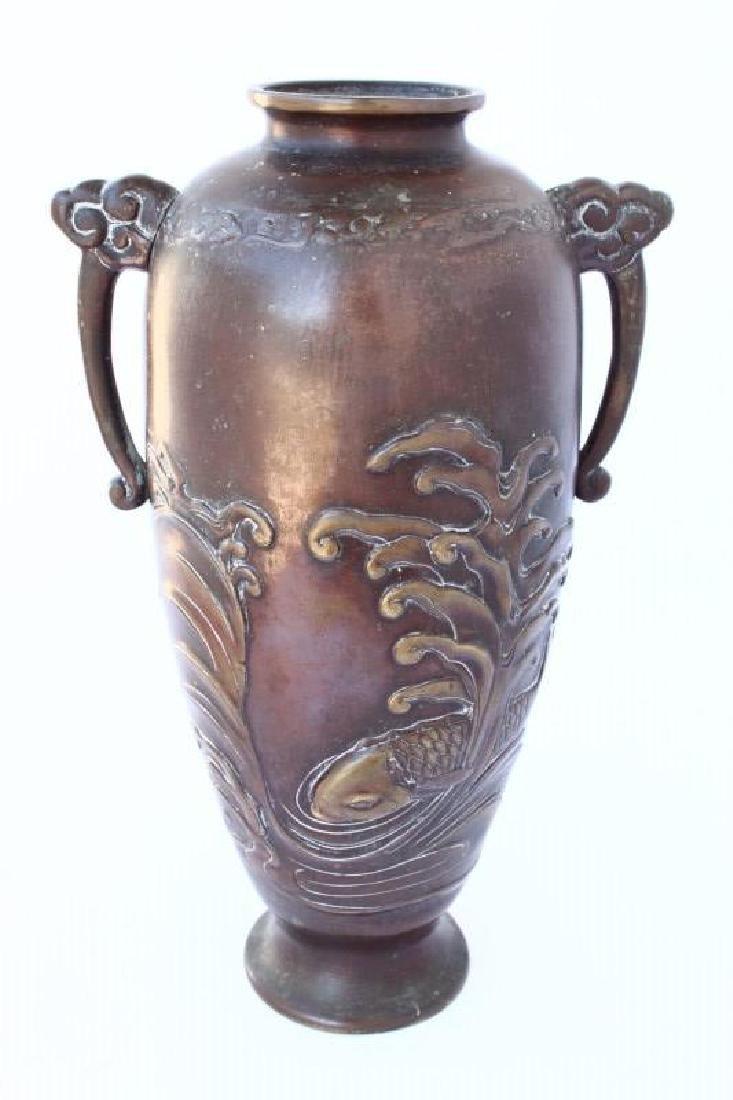 Japanese Bronze Twin Handled Vase,