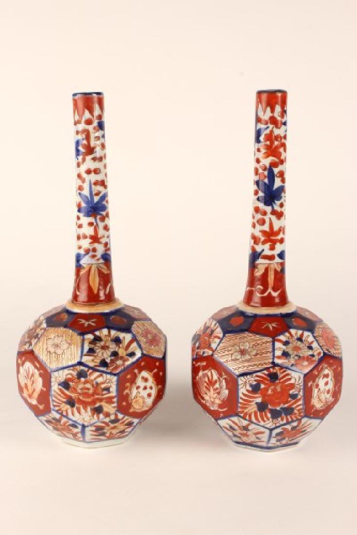 Pair of Japanese Imari Bottle Vases,