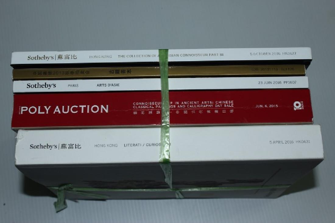 Quantity of Asian Art Auction Catalogues, - 2