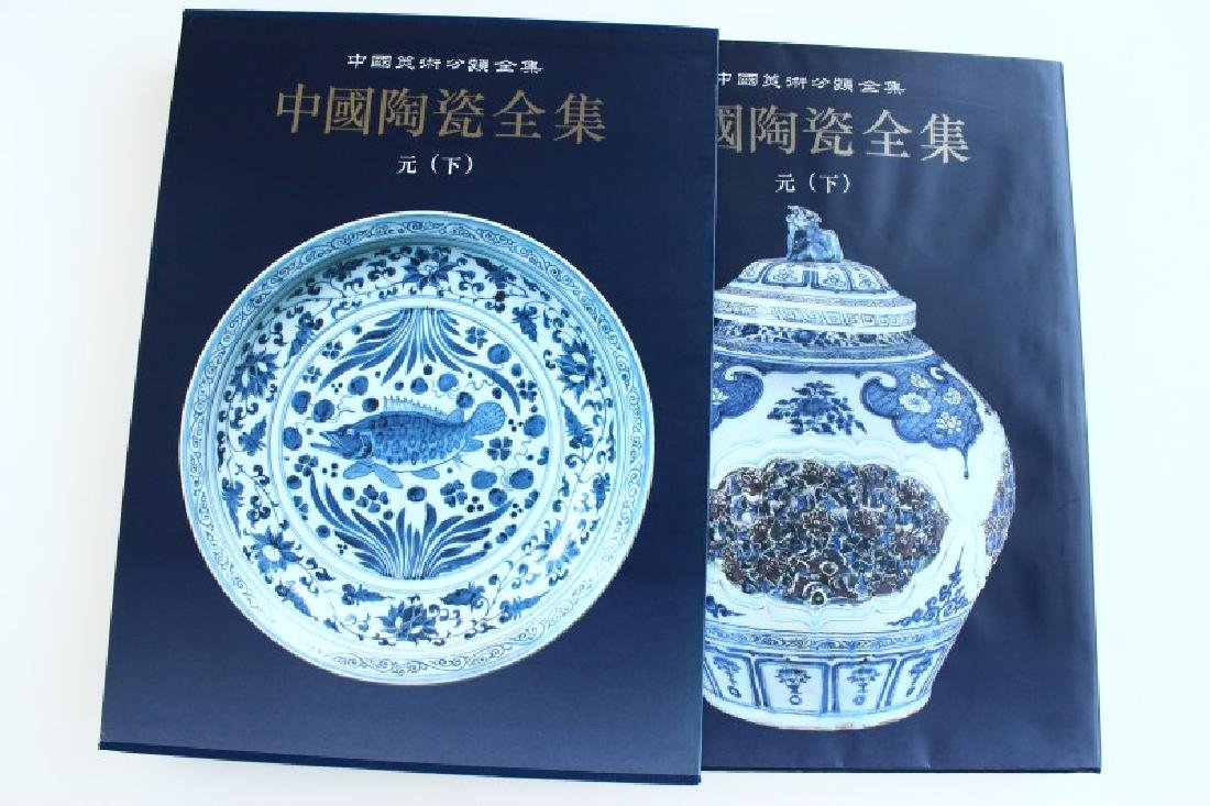 Book, The Complete Works of Chinese Ceramics,