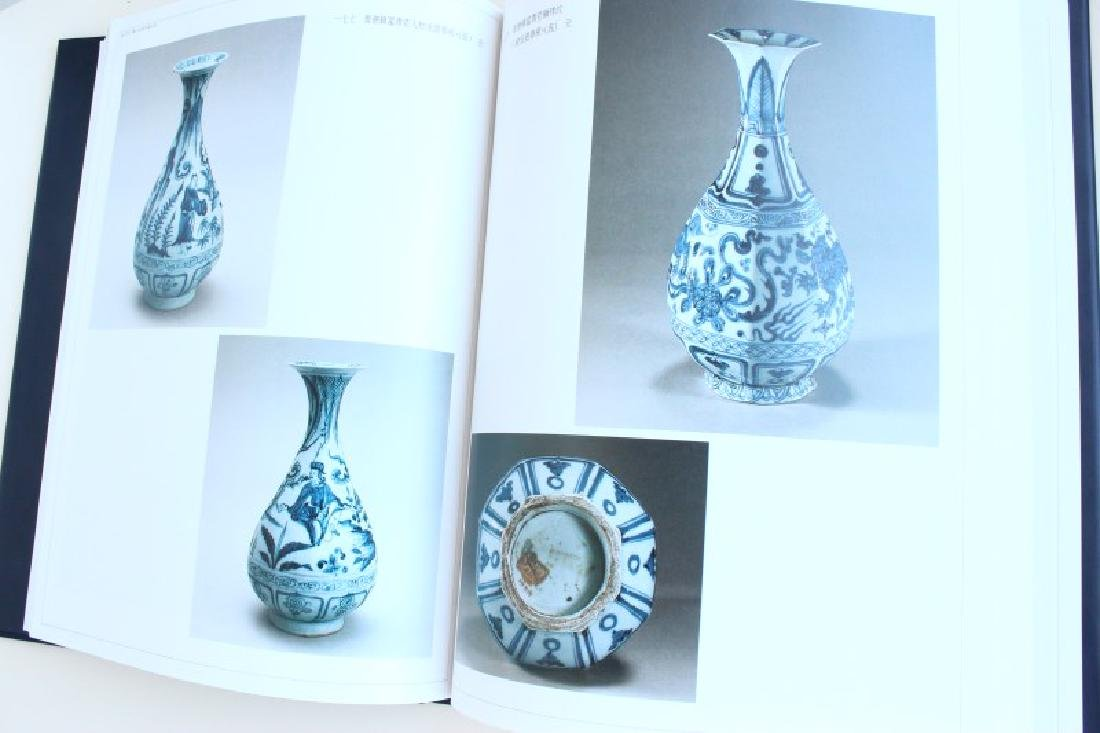 Book, The Complete Works of Chinese Ceramics, - 2