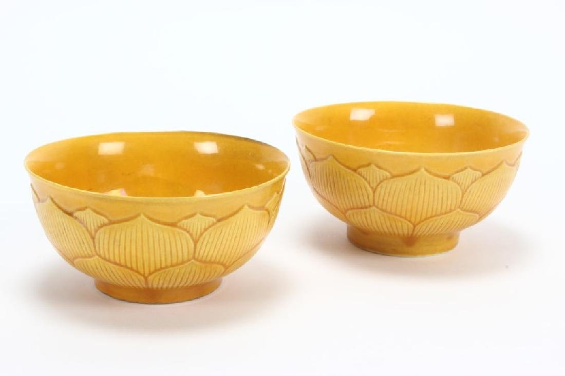 Pair of Chinese Yellow Porcelain Bowls,