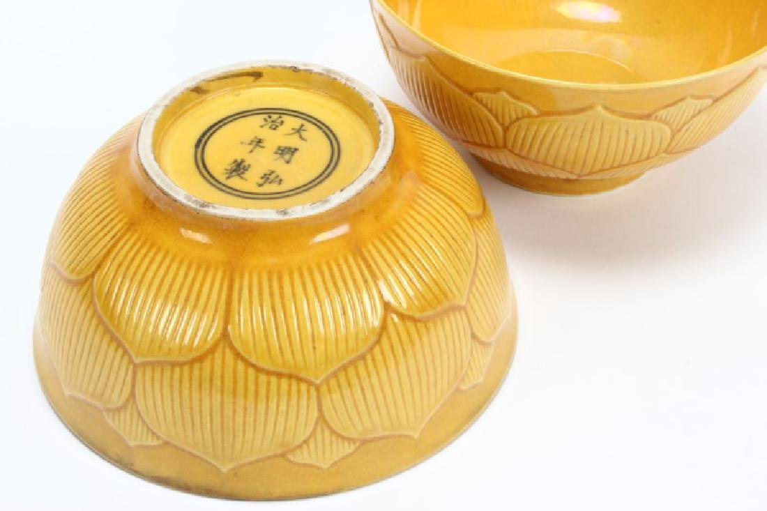 Pair of Chinese Yellow Porcelain Bowls, - 2