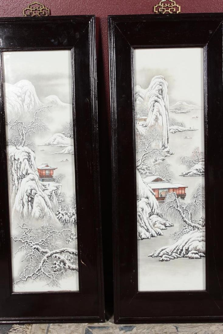 Good Set of Four Chinese Painted Porcelain Panels, - 2