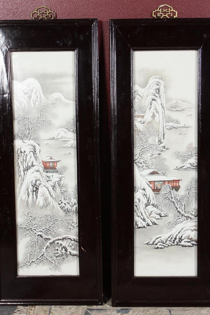 Good Set of Four Chinese Painted Porcelain Panels, - 3
