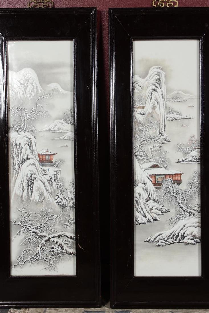 Good Set of Four Chinese Painted Porcelain Panels, - 5