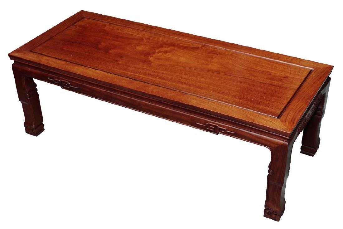 Good Chinese Low Kang Table,