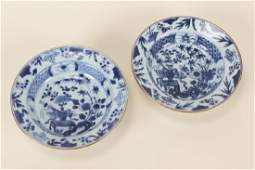Pair of Chinese Qing Dynasty Blue and White