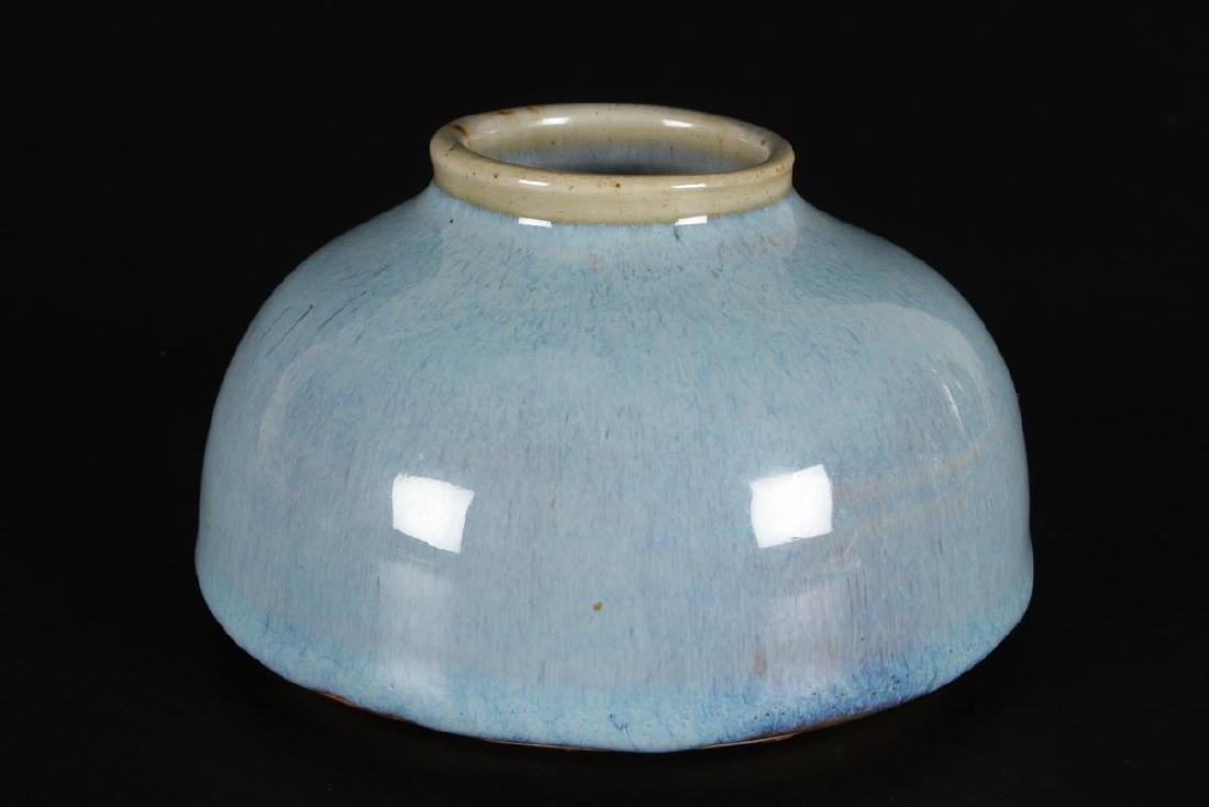 Chinese Late Qing Dynasty Jun Ware Water Pot,