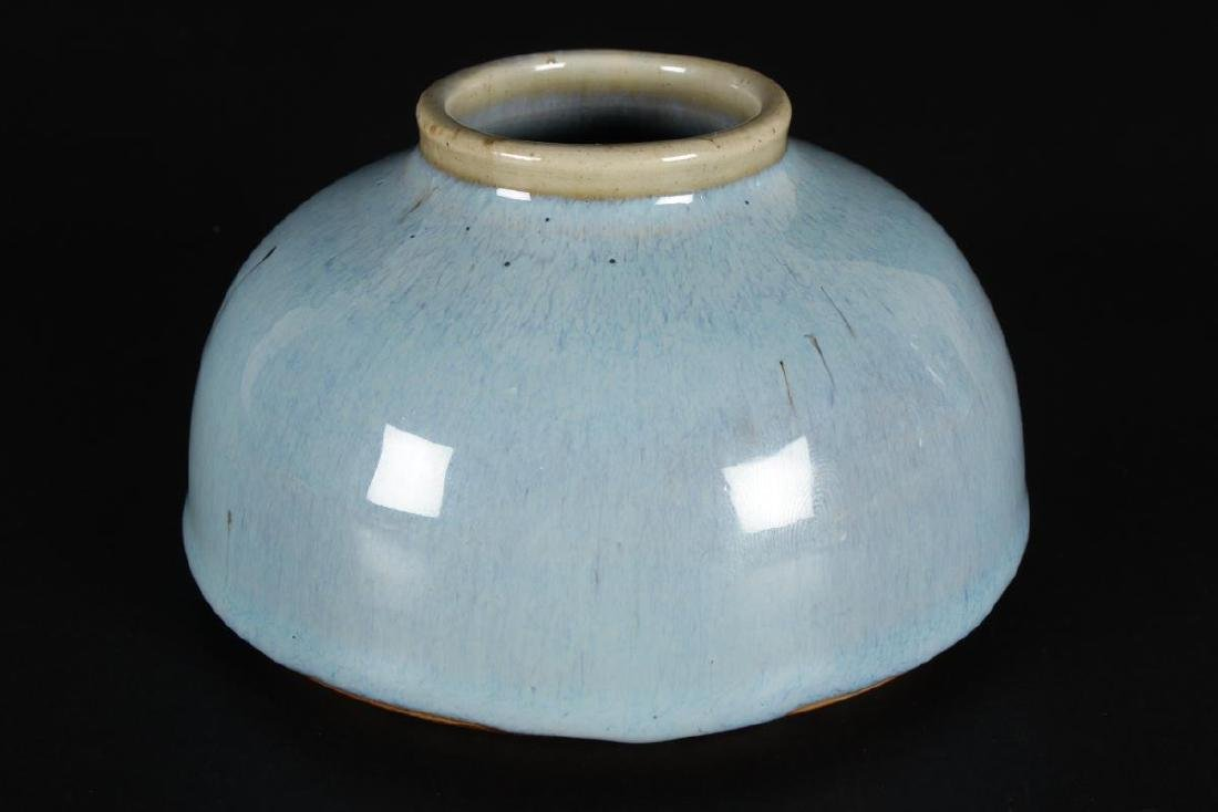 Chinese Late Qing Dynasty Jun Ware Water Pot, - 3