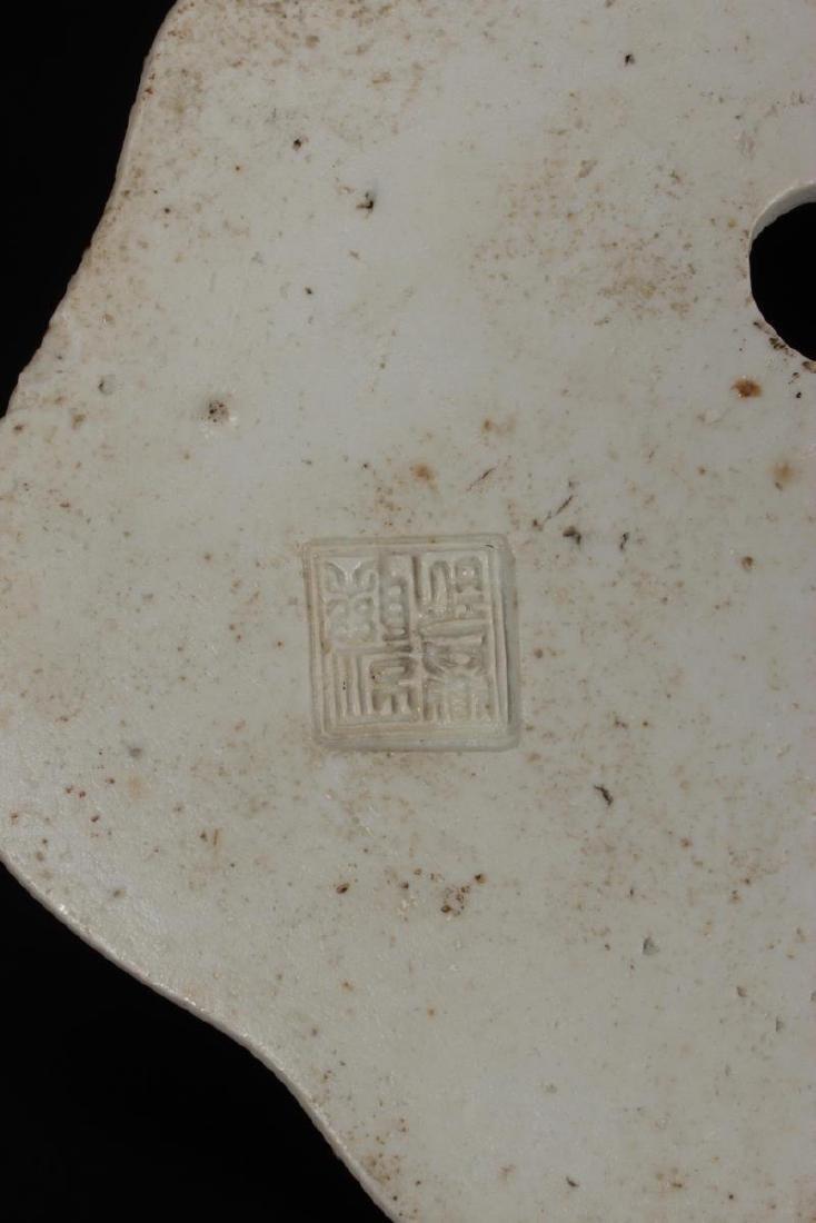 Chinese Qing Dynasty, Kang Hsi Blanc De Chine - 6