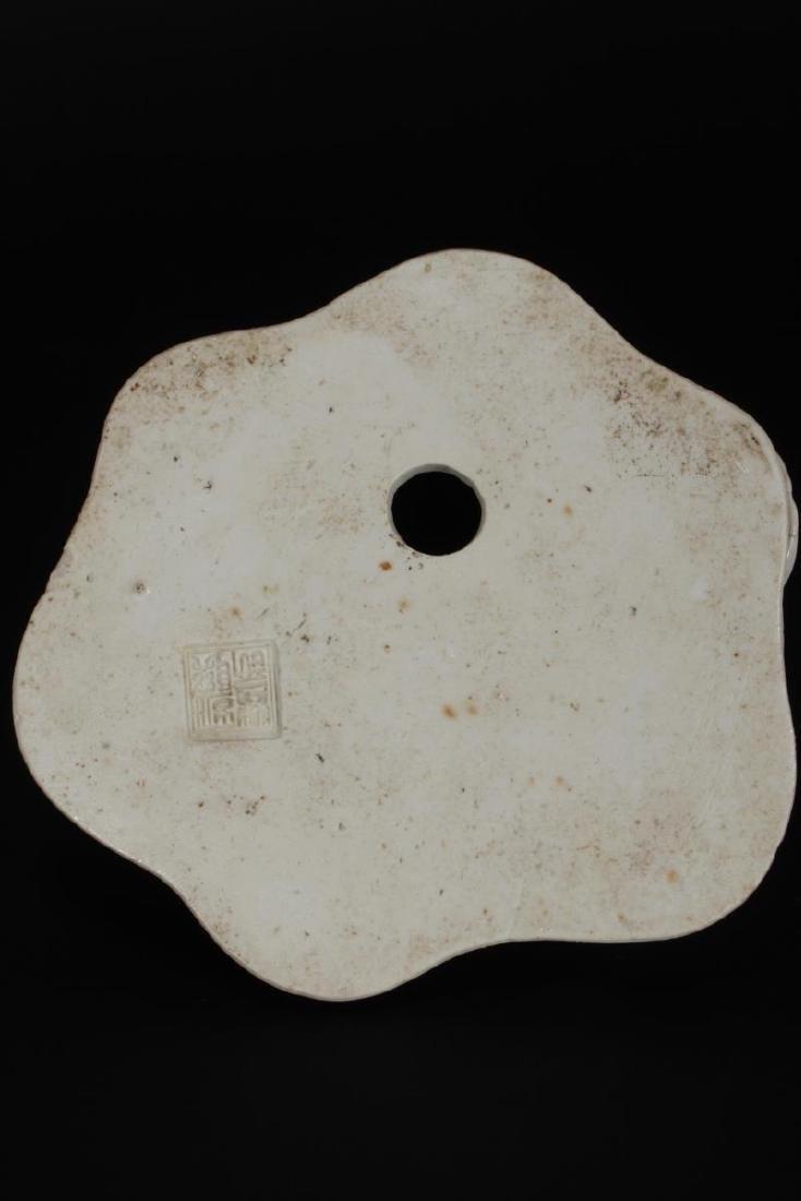 Chinese Qing Dynasty, Kang Hsi Blanc De Chine - 7