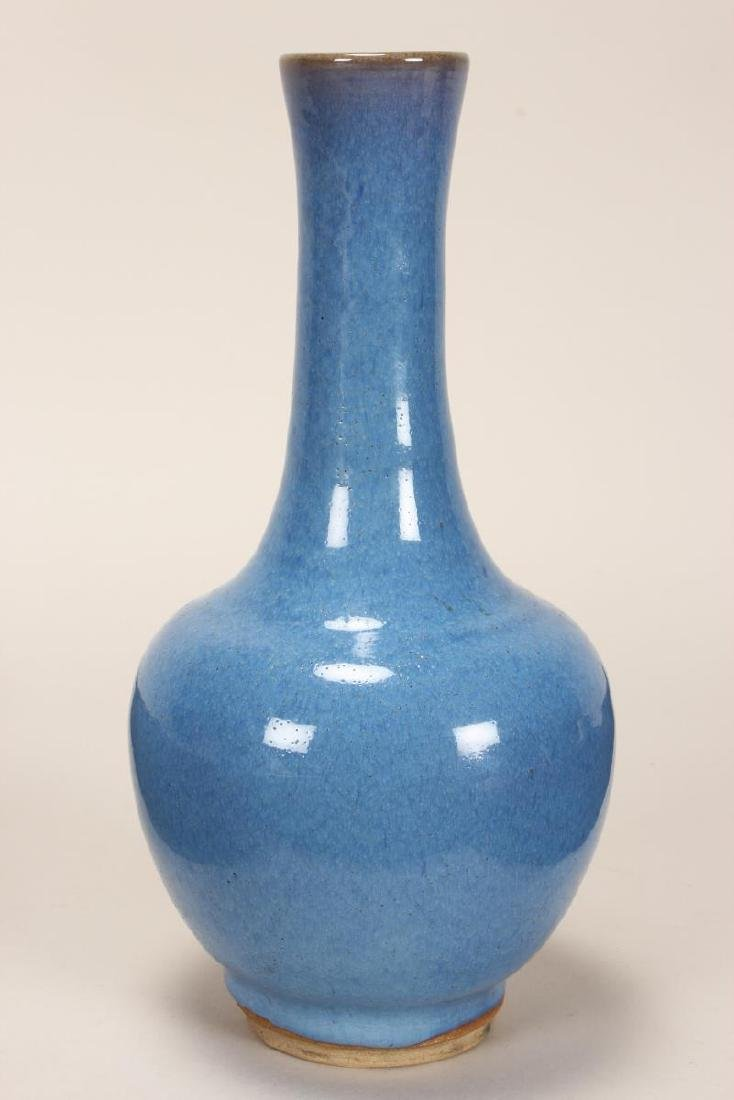 Chinese Qing Dynasty Monochrome Vase, - 2