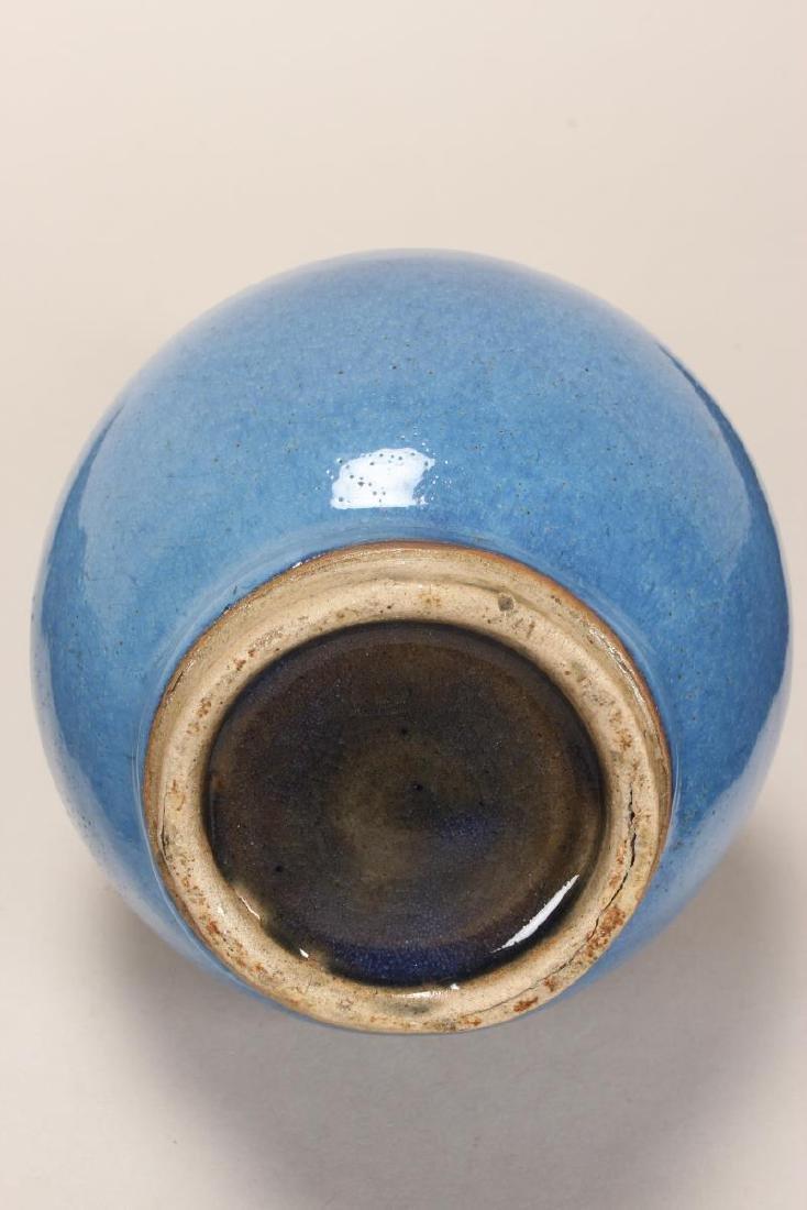 Chinese Qing Dynasty Monochrome Vase, - 3
