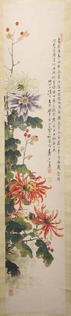 Beautiful Chinese Painted Scroll,