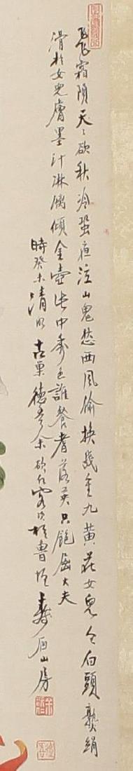Beautiful Chinese Painted Scroll, - 2