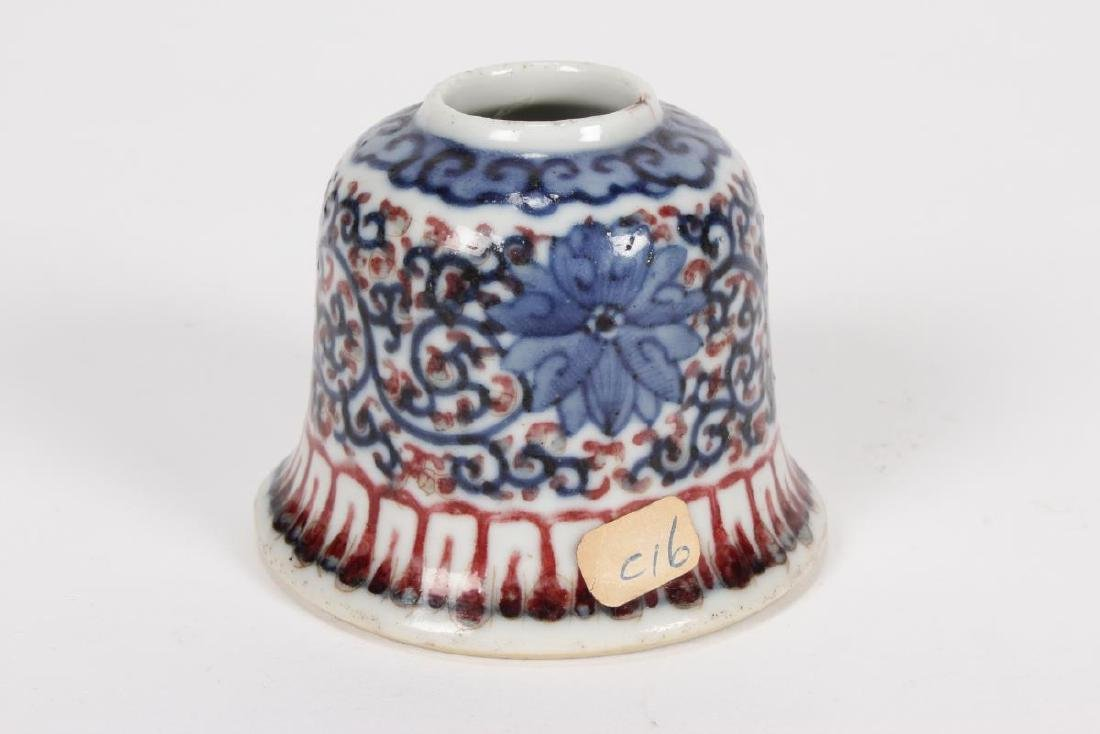 Chinese Qing Dynasty Porcelain Water Pot, - 2