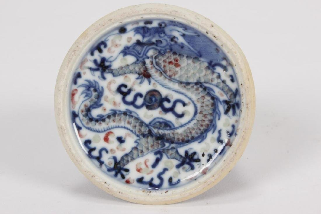 Chinese Qing Dynasty Porcelain Water Pot, - 5