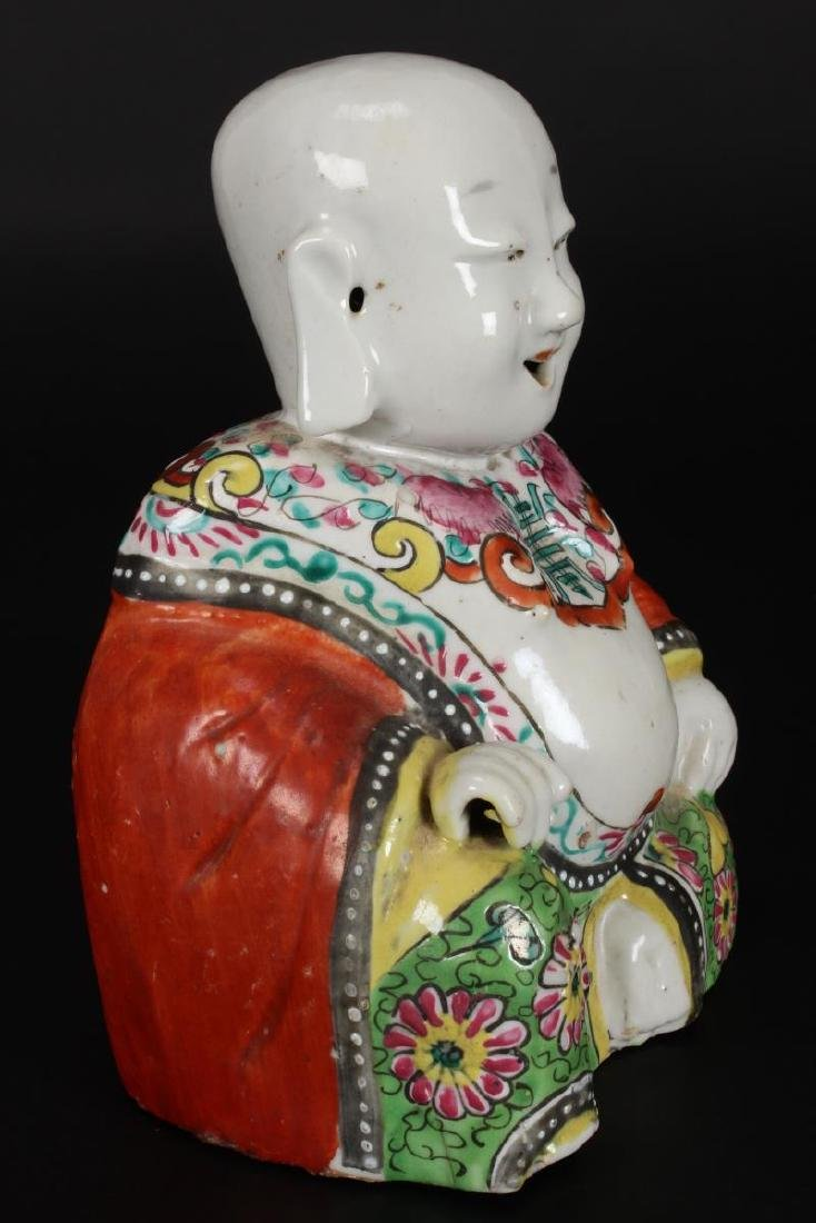 Pair of Chinese Qing Dynasty Exportware Figures, - 9