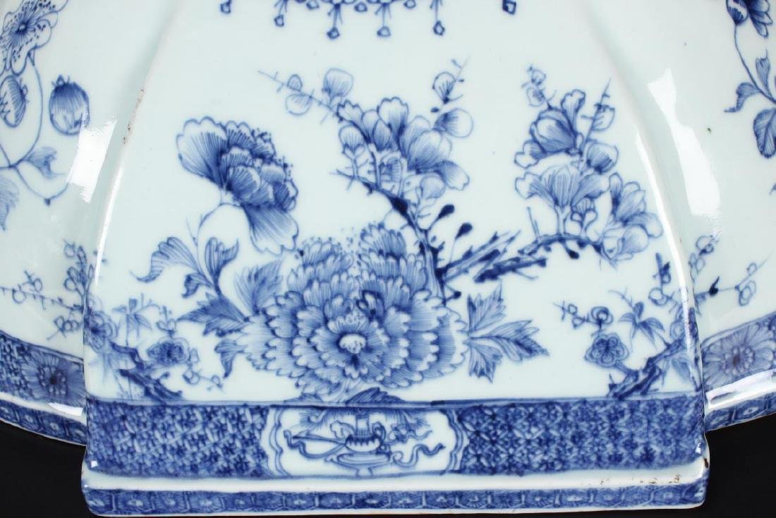 Lovely Chinese Qing Dynasty, 18th Century Blue and - 2