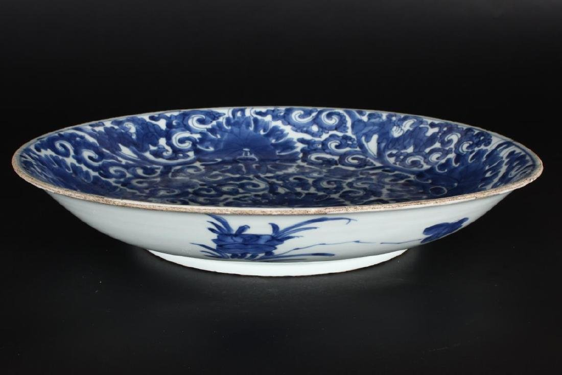 Chinese Kang Hsi Blue and White Porcelain Charger,