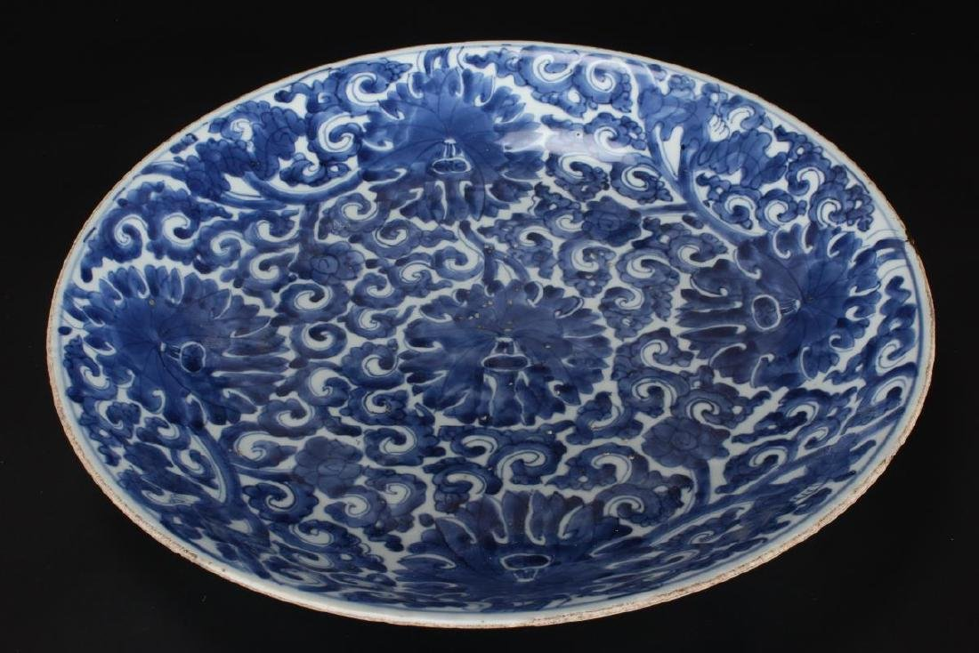 Chinese Kang Hsi Blue and White Porcelain Charger, - 2