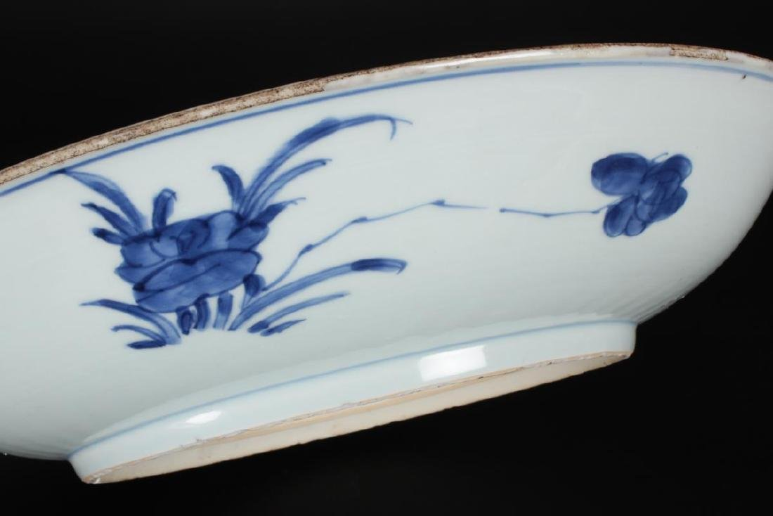 Chinese Kang Hsi Blue and White Porcelain Charger, - 4