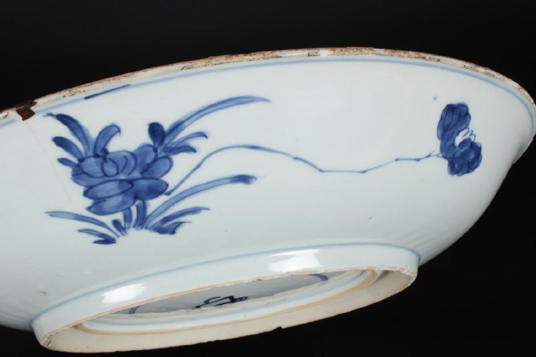 Chinese Kang Hsi Blue and White Porcelain Charger, - 5