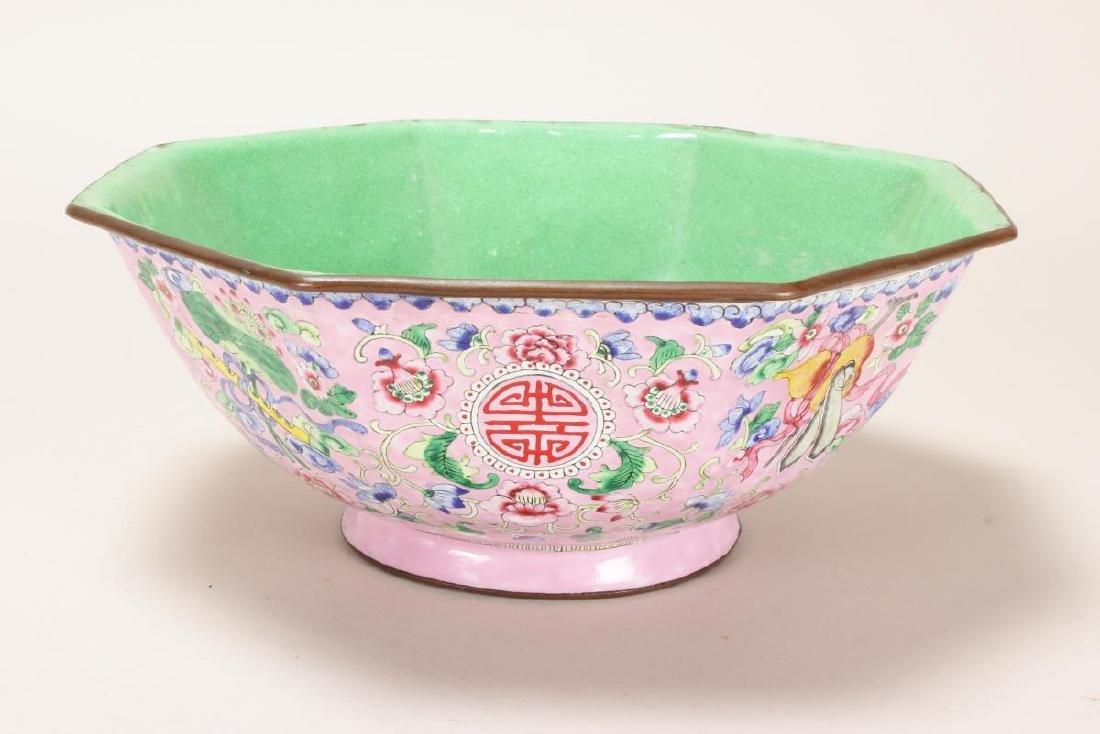 Large Chinese Enamel Bowl,
