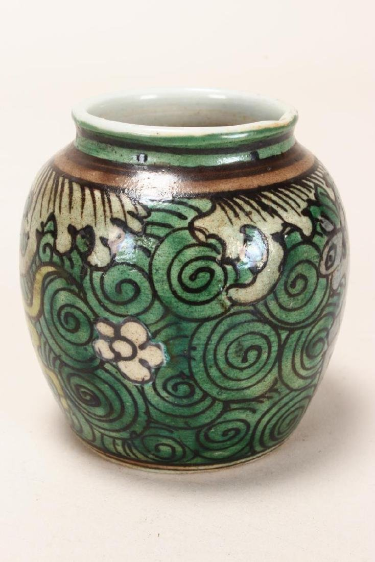 Chinese Qing Dynasty Squat Porcelain Jar, - 2
