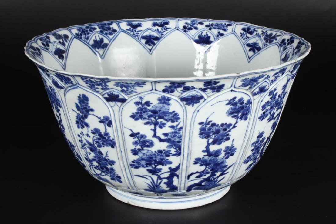 Large Chinese Qing Dynasty Blue and White Punch