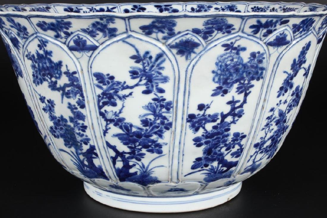 Large Chinese Qing Dynasty Blue and White Punch - 5