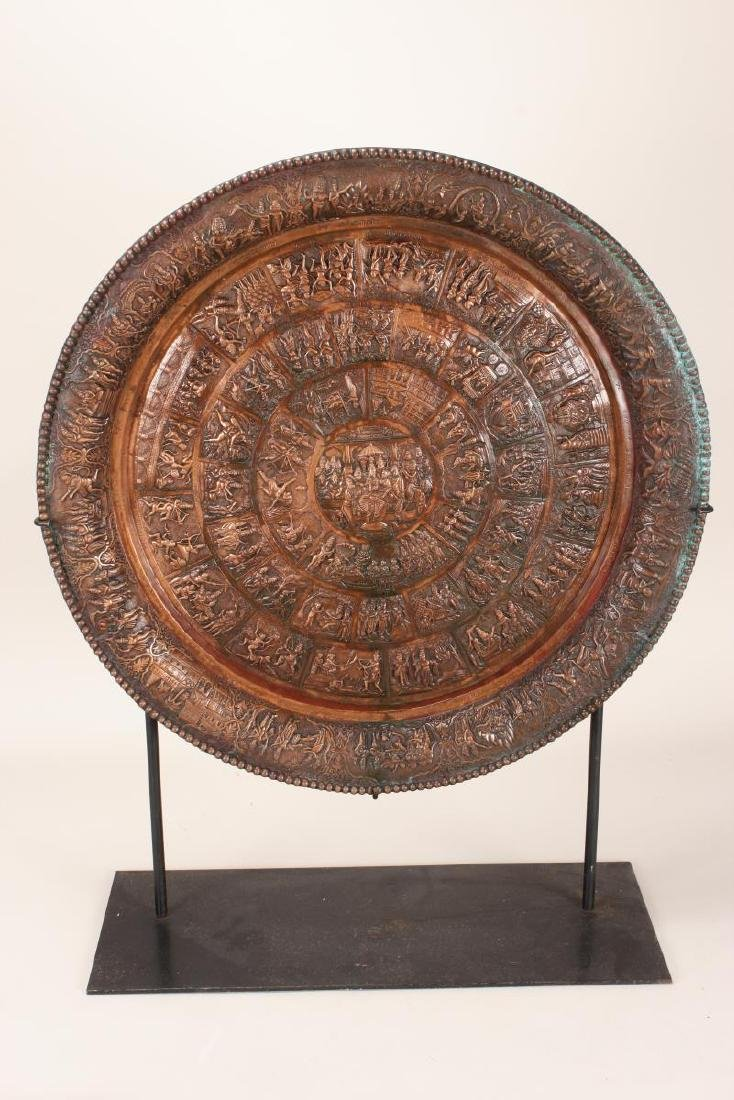 Large Indian Hindu Charger and Stand,