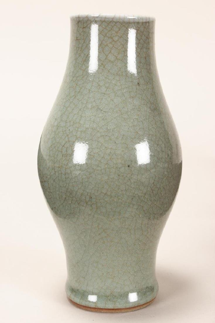 Chinese Qing Dynasty, Late 19th Century Celadon