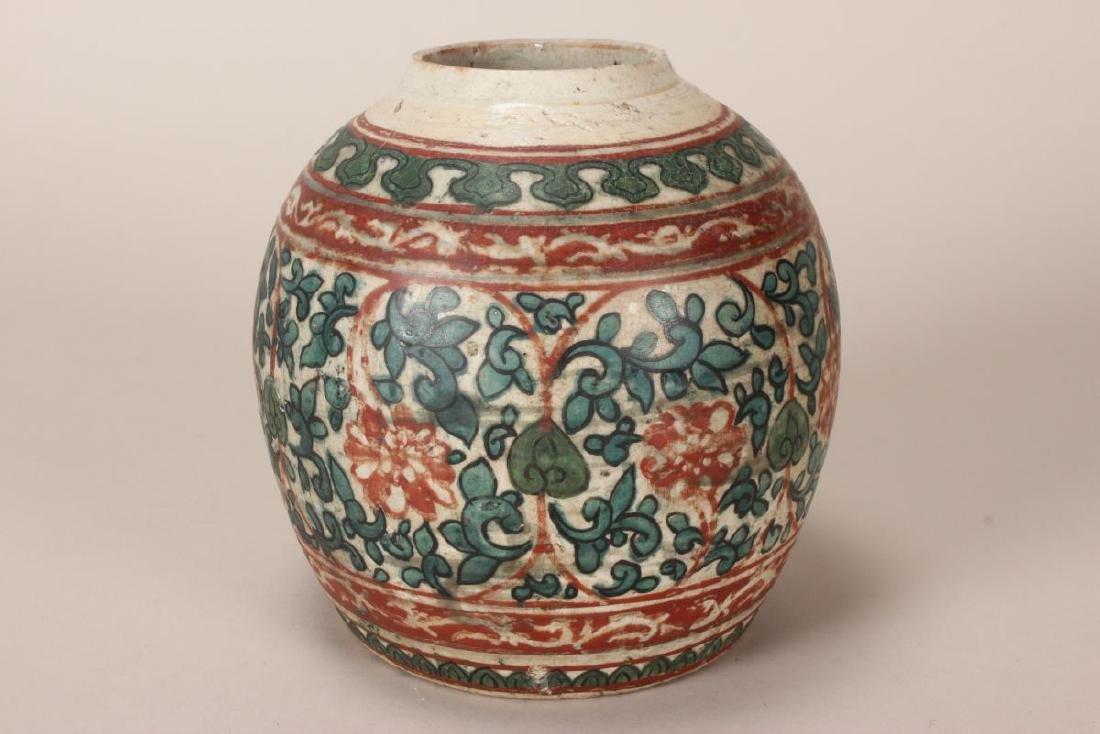 Chinese Ming Swatow Porcelain Jar,