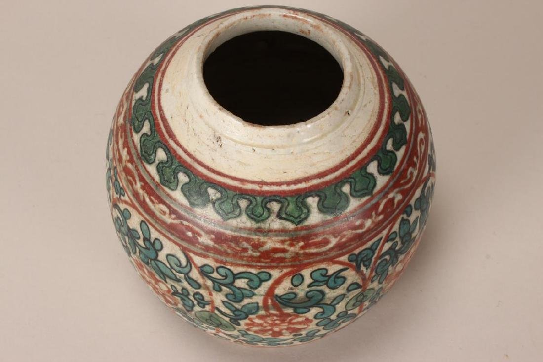 Chinese Ming Swatow Porcelain Jar, - 3