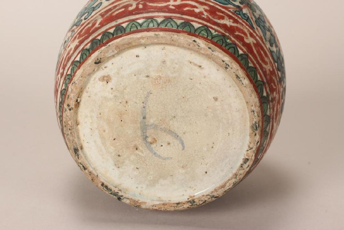 Chinese Ming Swatow Porcelain Jar, - 4