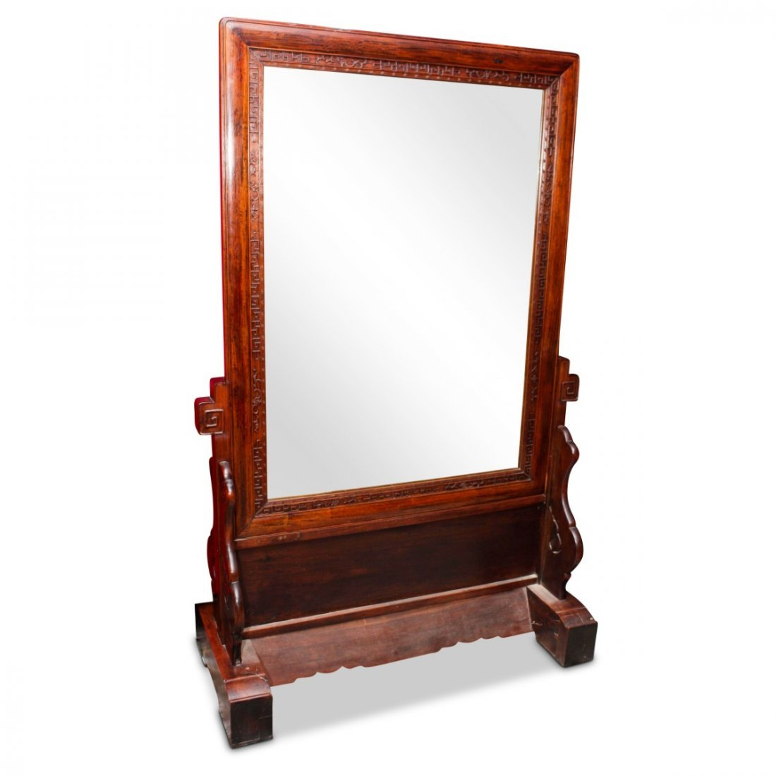 Giant Chinese Floor Mirror and Stand,