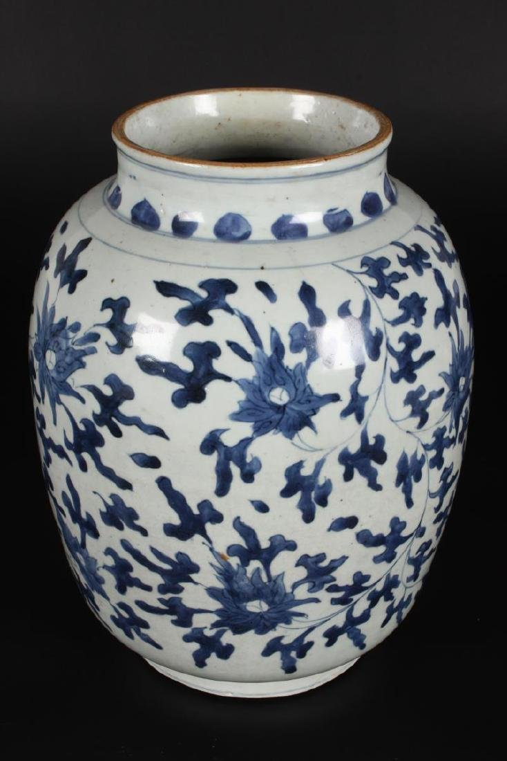 Chinese Qing Dynasty Blue and White Jar,