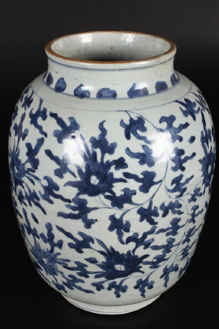 Chinese Qing Dynasty Blue and White Jar, - 2