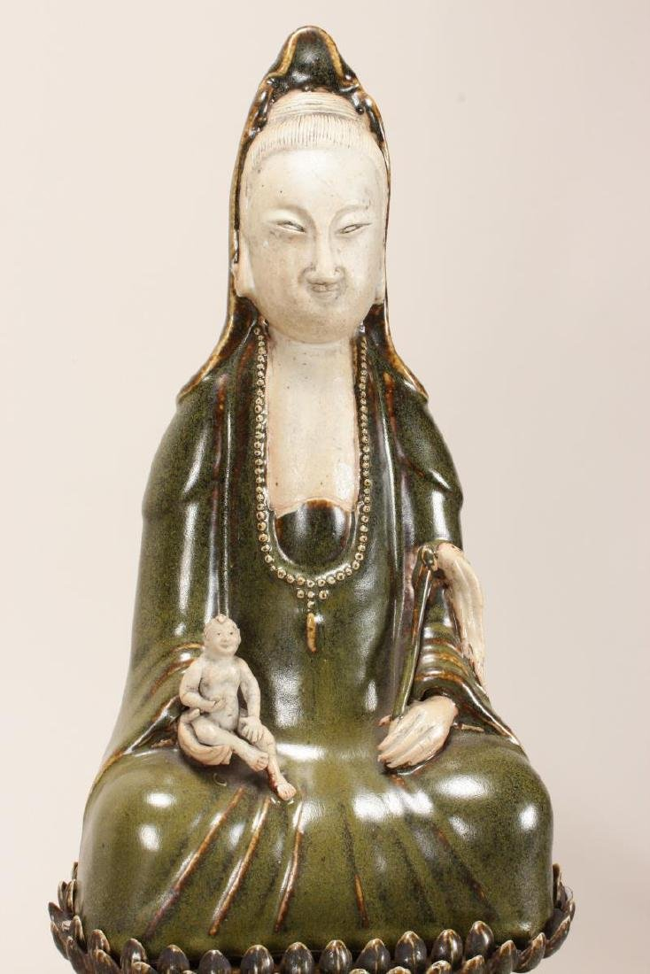 Rare Chinese Qing Dynasty, 19th Century Tea Dust - 2