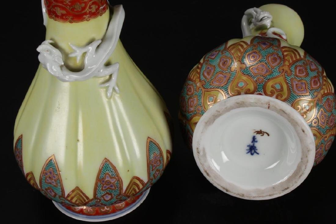 Pair of Japanese Porcelain Vases, - 9