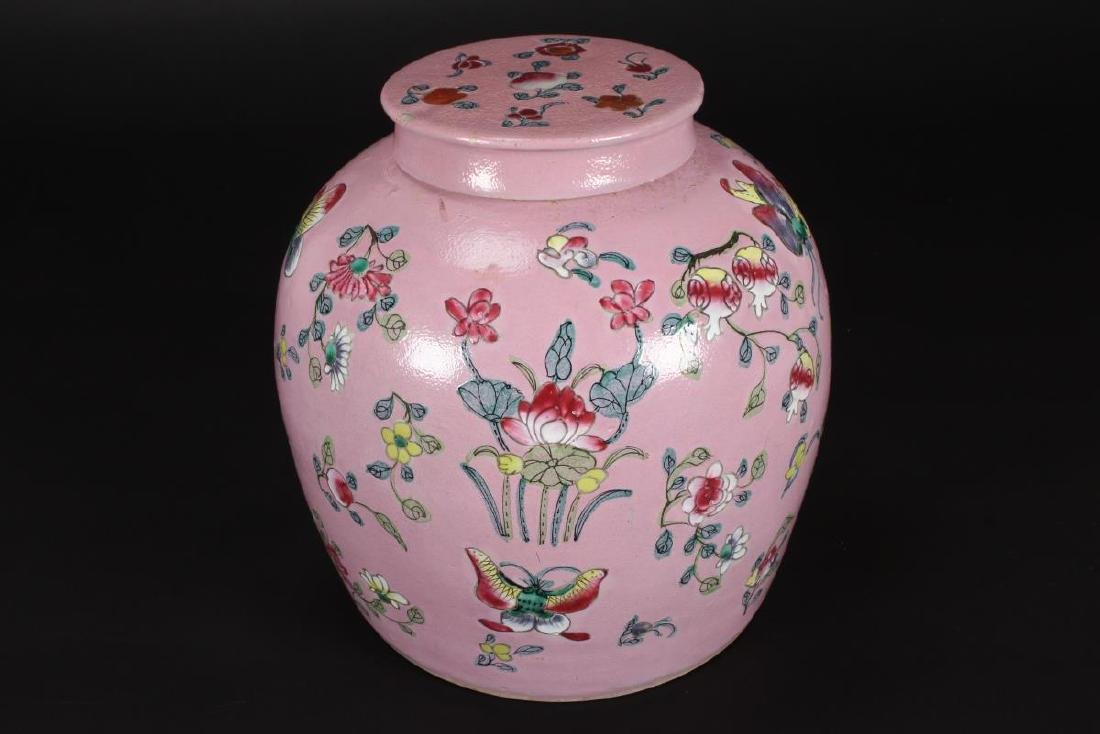 Chinese Qing Dynasty Porcelain Jar and Cover,