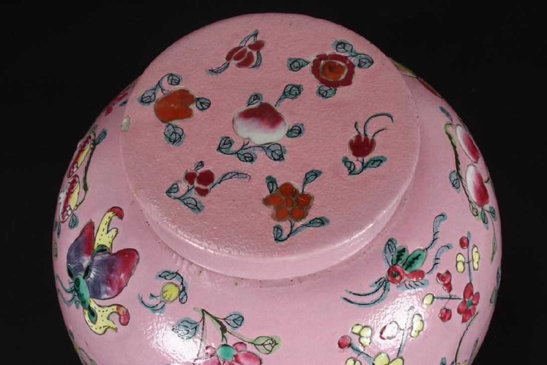 Chinese Qing Dynasty Porcelain Jar and Cover, - 4