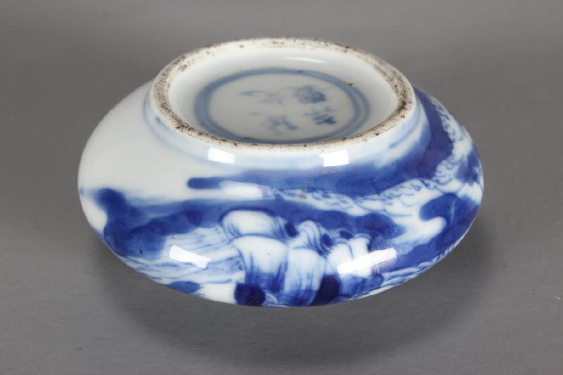 Chinese Qing Dynasty Blue and White Porcelain - 6