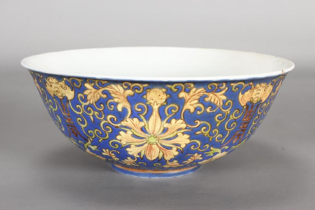 Chinese Late Qing Dynasty Porcelain Bowl,