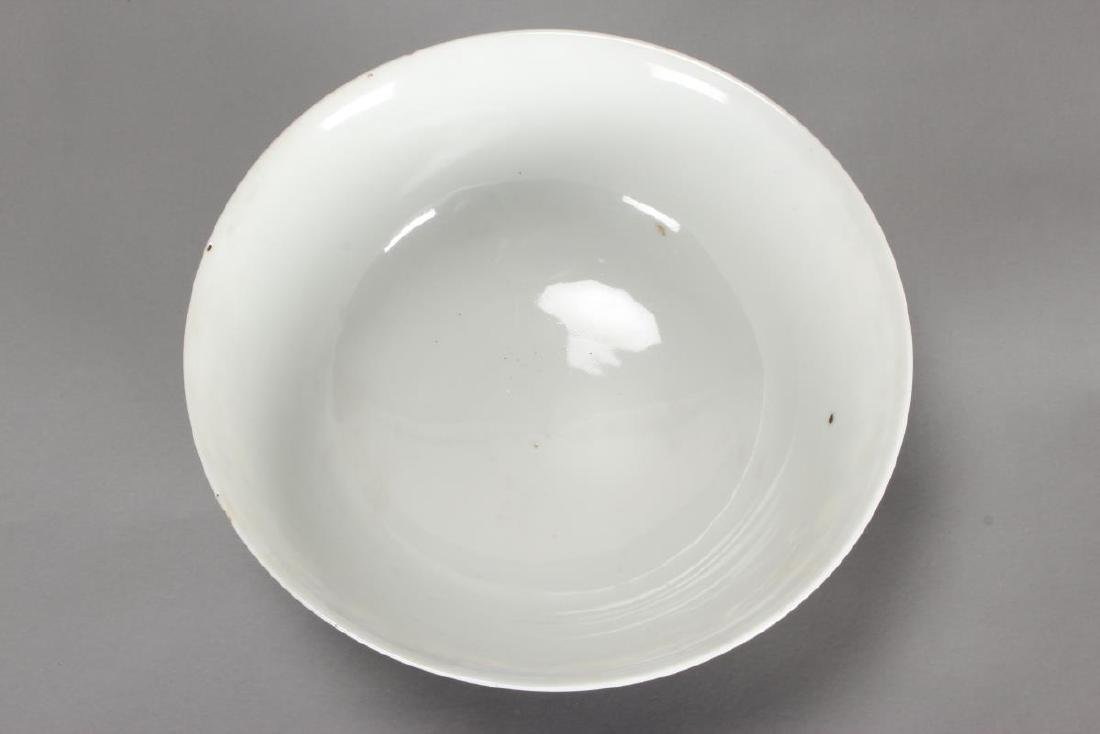 Chinese Late Qing Dynasty Porcelain Bowl, - 3