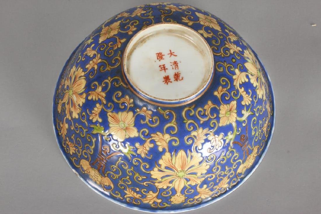 Chinese Late Qing Dynasty Porcelain Bowl, - 4