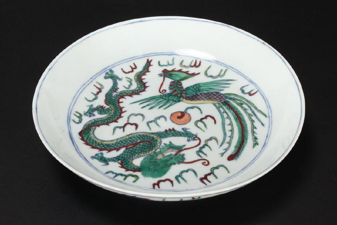 Chinese Famille Vert Porcelain Dish,