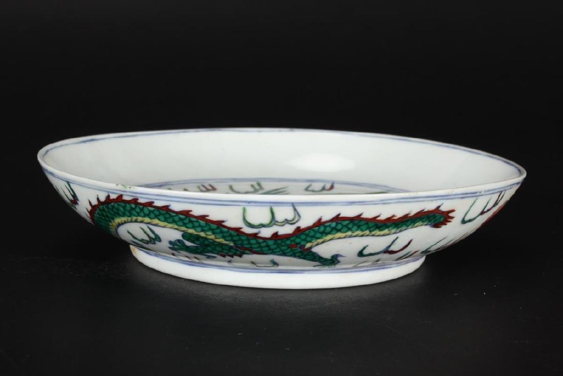 Chinese Famille Vert Porcelain Dish, - 3
